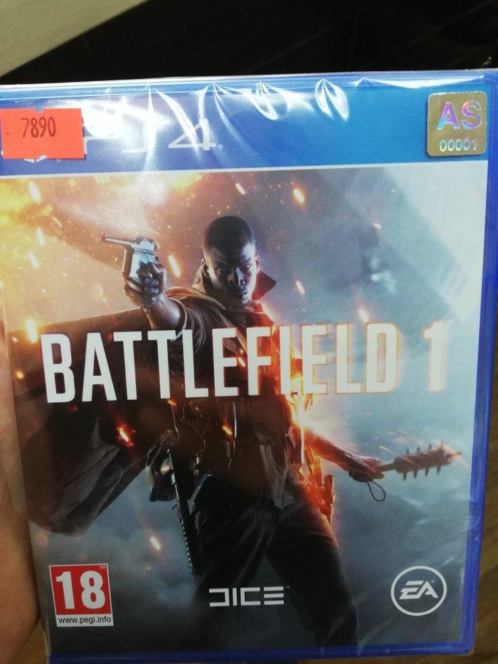 Bakı şəhərində Battlefield 1 rus dilində