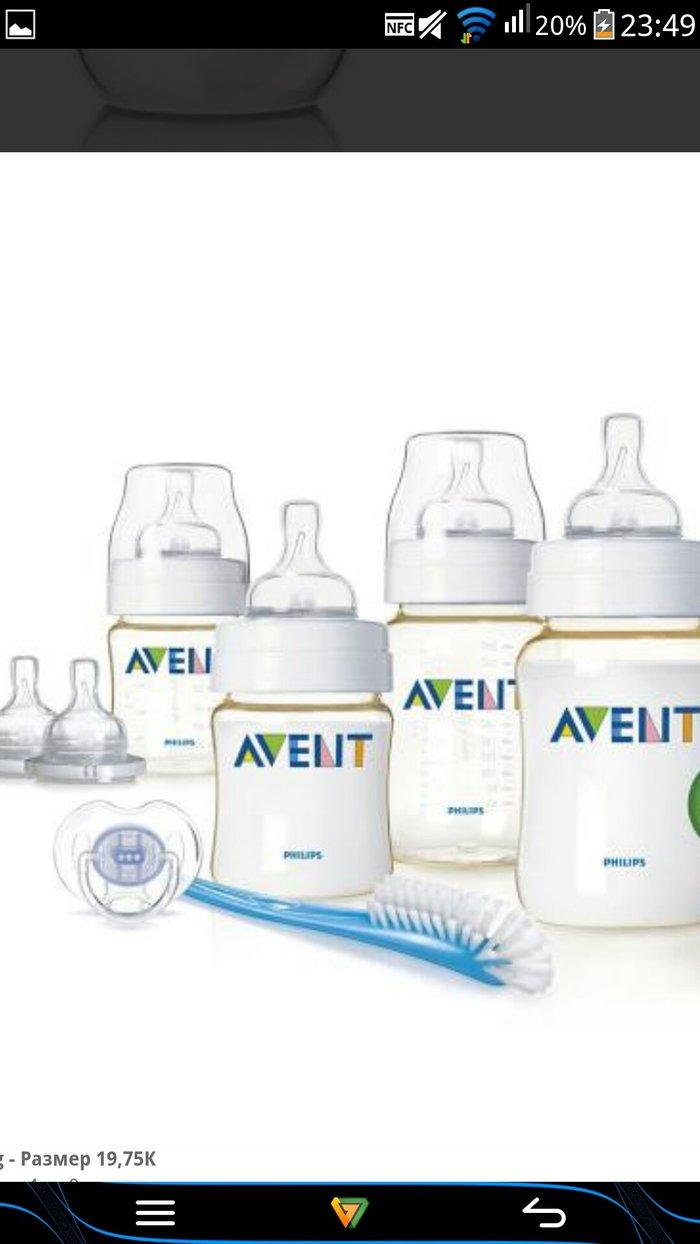 Новый набор бутылок для новорожденных. в Бишкек
