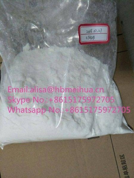 Good 5F-ADB,5FADB,5F-MDMB-PINACA powder cas:1715016-75-3. Photo 6