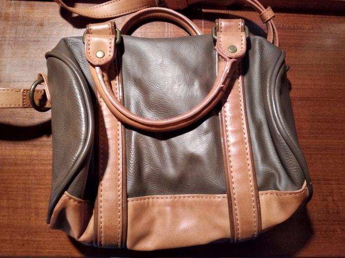 Τσάντα μικρού μεγέθους αχρησιμοποίητη. Photo 1