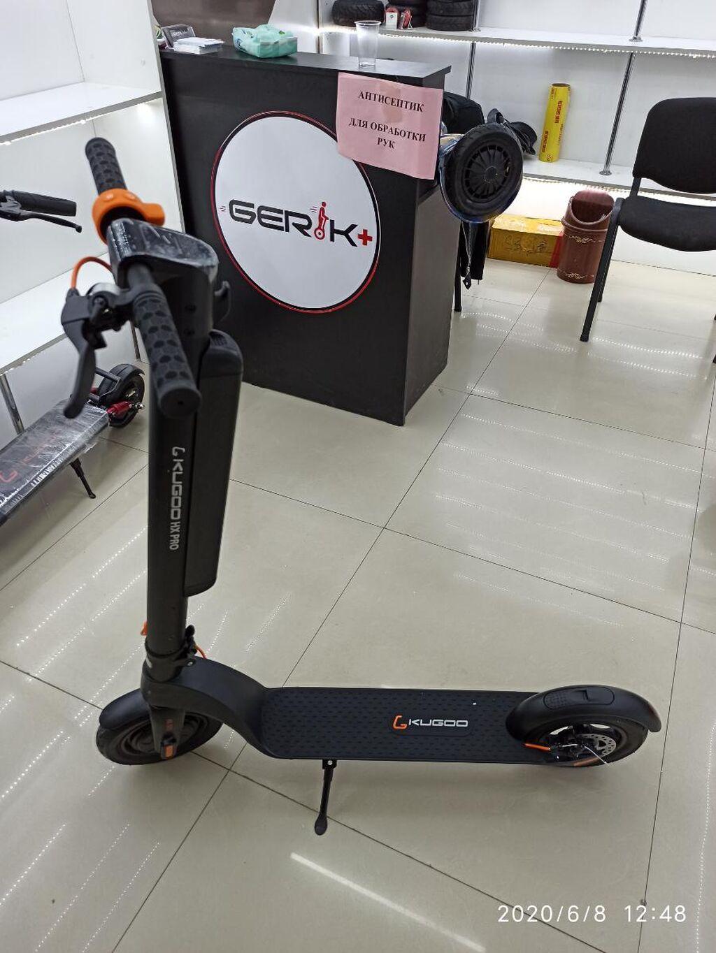 Электросамокат Kugoo HX pro от магазина Gerik+