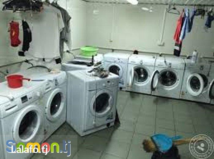 Ремонт стирални машин афтамат