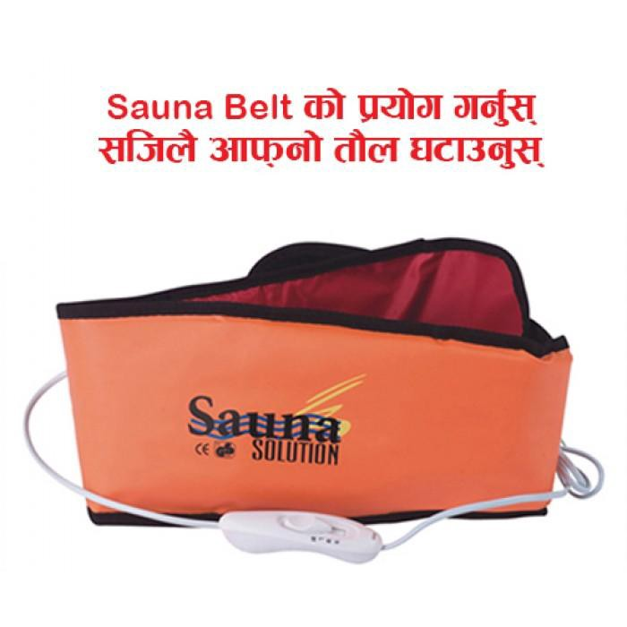 Sauna slim belt, a solution to resuce weight As seen on tv products for order call us 8 free home delivery
