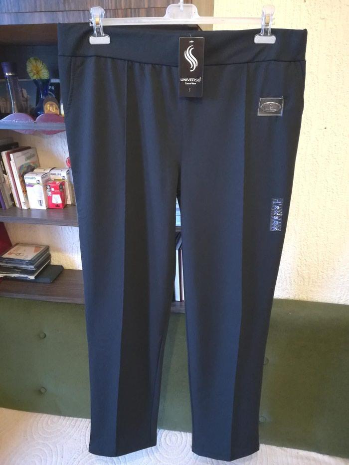 Nove zenske pantalone za punije Universo