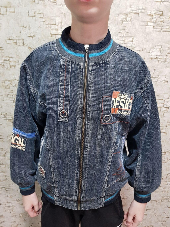Куртка детская демисезонная. На мальчика 10-13 лет | Объявление создано 15 Сентябрь 2021 11:19:42: Куртка детская демисезонная. На мальчика 10-13 лет