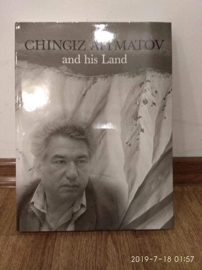 Книга с фотографиями Ч.Айтматова и его Родины. Photo 0