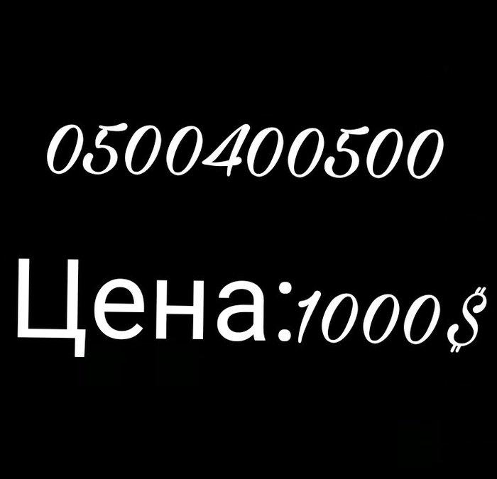 цена 1000$ в Бишкек