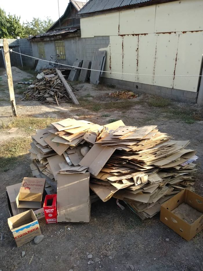 Макулатуру продаю прием картона цены в тюмени