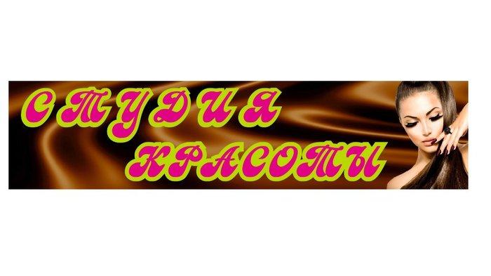 Обучение: в Бишкек