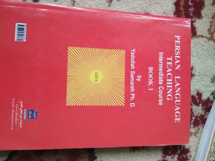 Продаю классную книгу;;;180; обмен есть на детские книжки энциклопедия!