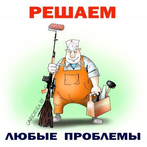 Сантехники  Плотники  Электрики Большой спектр услуг . Photo 0