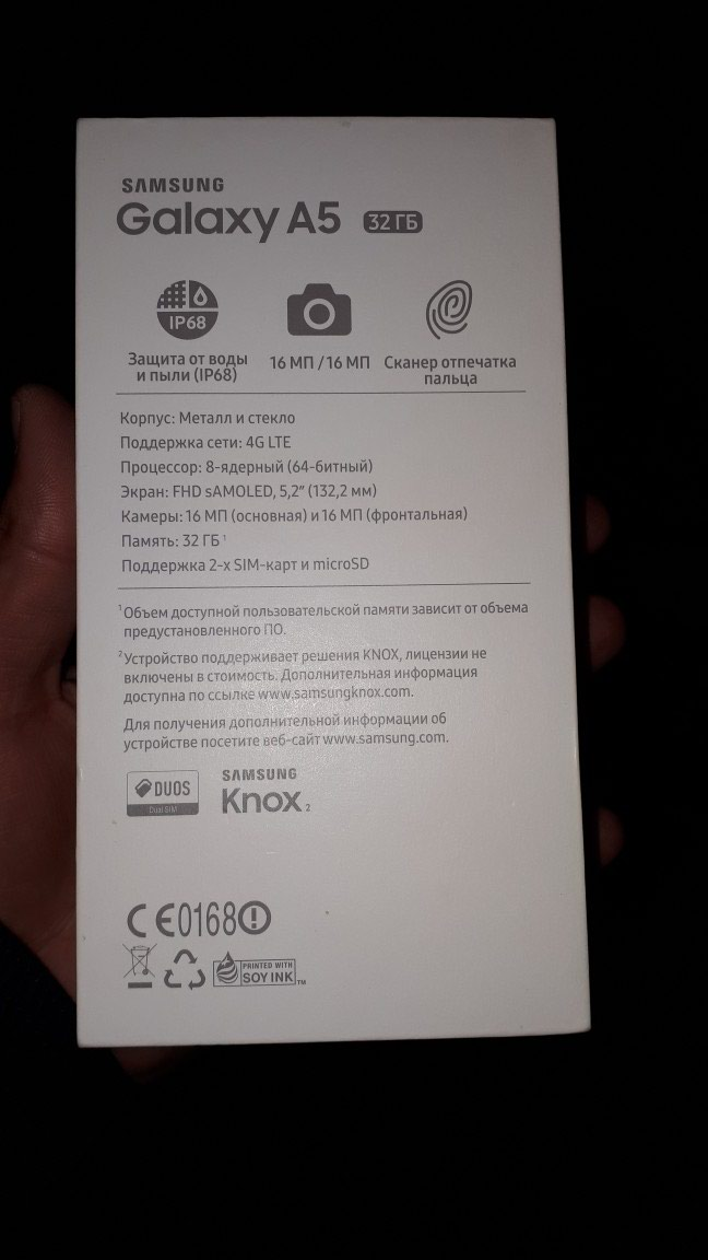 Samsung. Photo 3