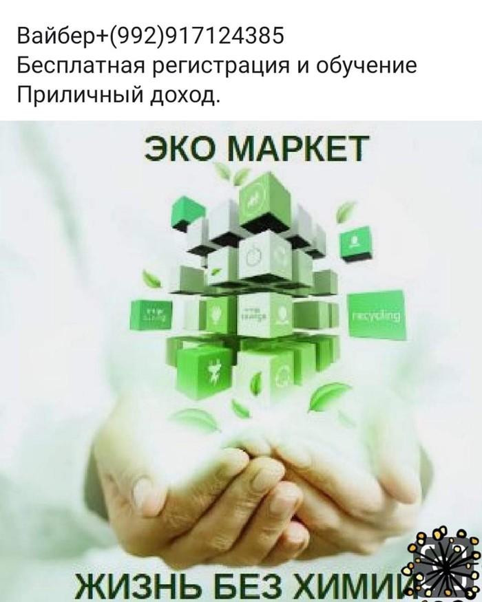 Маркетинг, реклама, PR