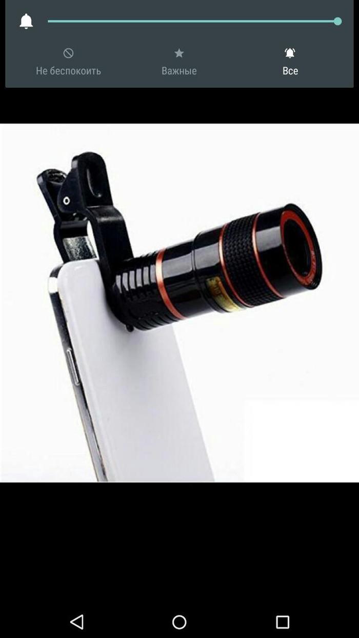 Продаю.новый. 8 х зум.телескоп.универсальный.телефото объектив.. Photo 2