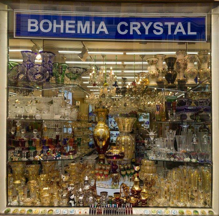 Kupujemo pokucstvo staklriju kristal figure pokucstvo erazno escajge - Beograd