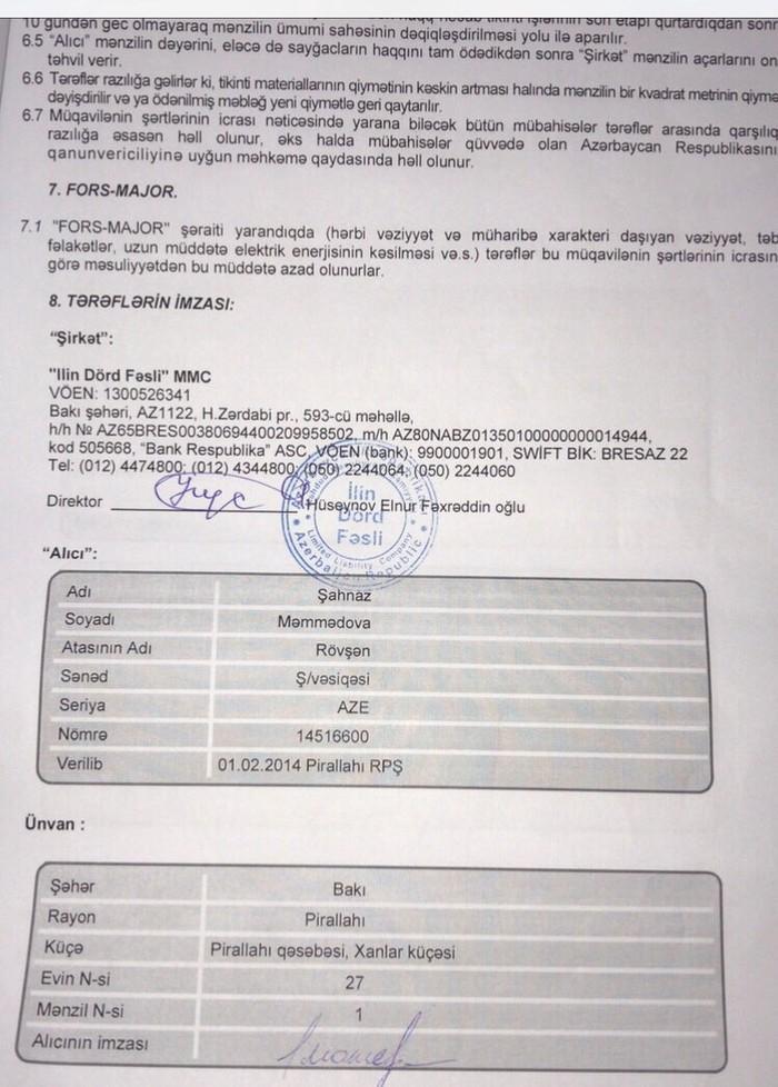 Mənzil satılır: 2 otaqlı, 75 kv. m., Bakı. Photo 1