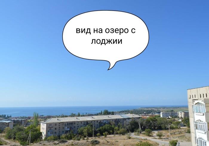 Продается квартира: 3 комнаты, кв. м., Чолпон-Ата. Photo 3