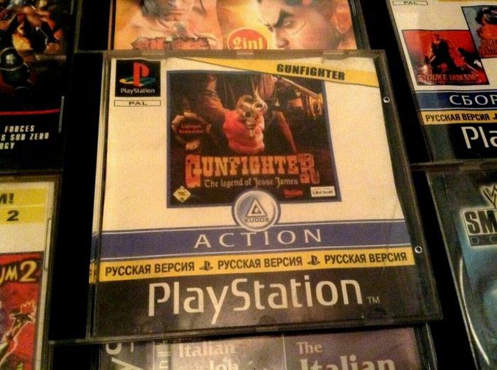Bakı şəhərində PS1 oyun diski Gunfighter