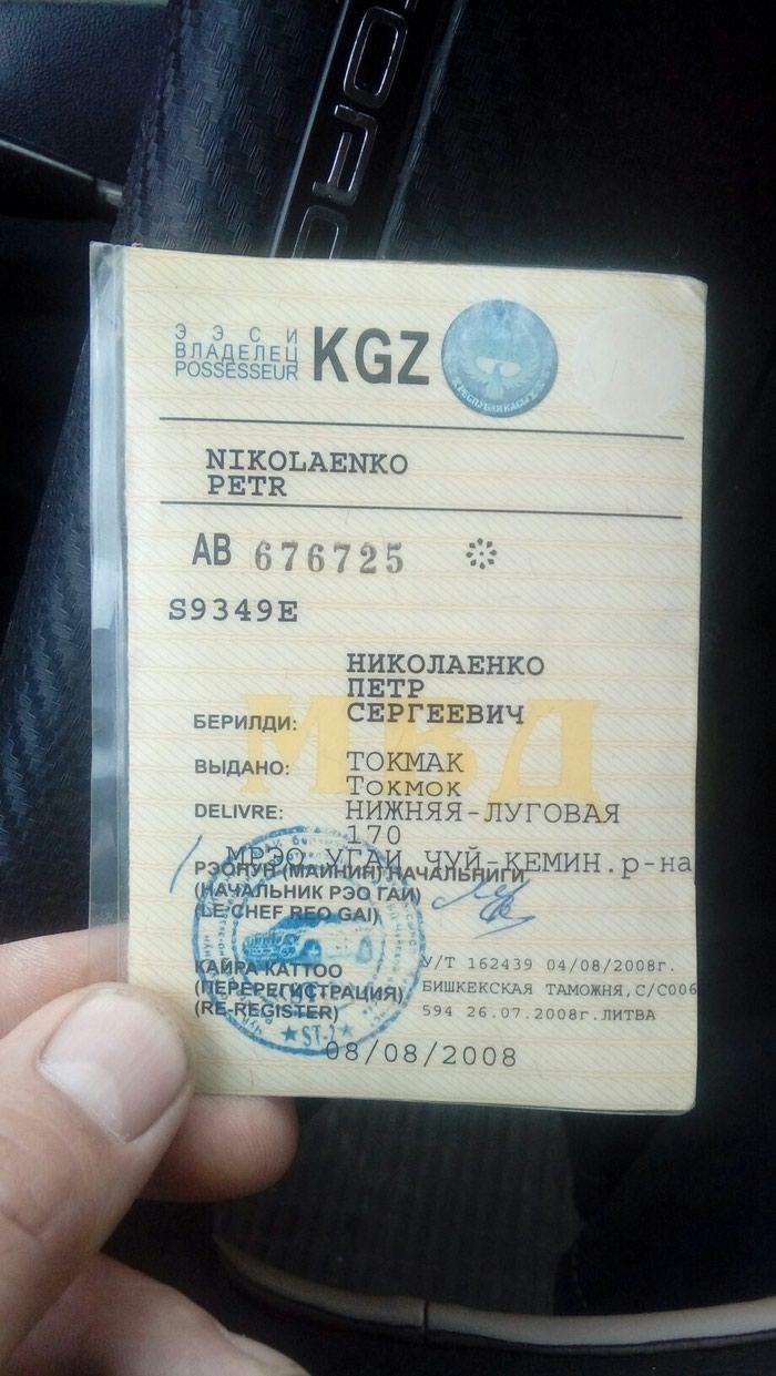 Нашел тех паспорт звоните или пишите хозяин в Бишкек