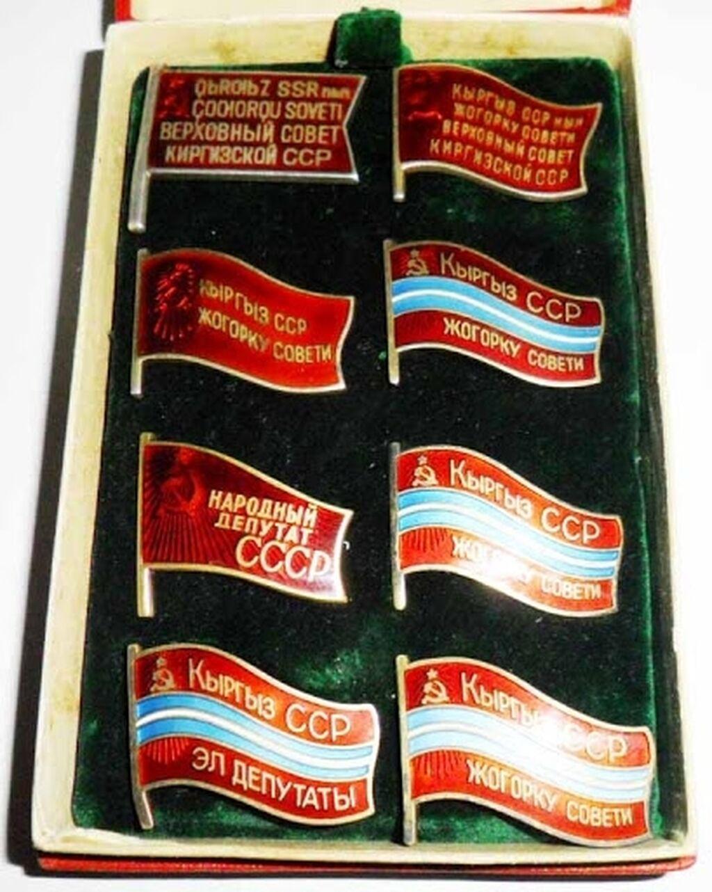 Куплю значки и знаки СССР в тяжелом металле: Куплю значки и знаки СССР в тяжелом металле