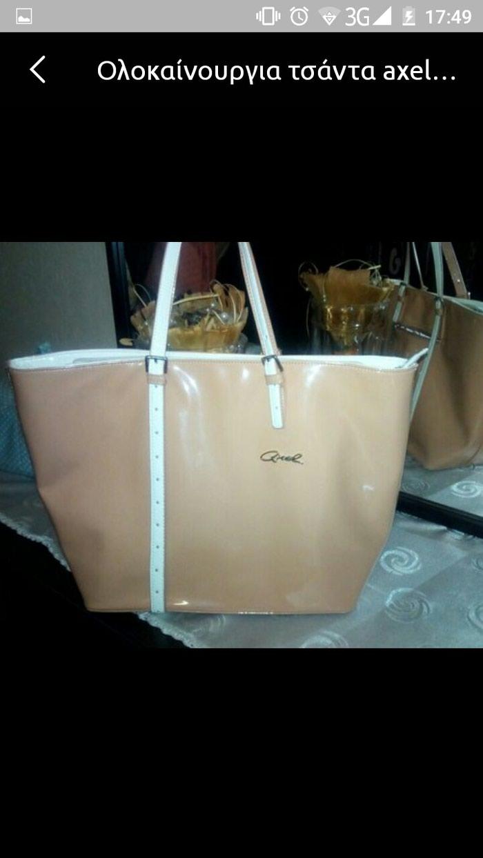 Axel τσάντα ολοκαίνουργια!!!! αγορασμενη 79€. Photo 0