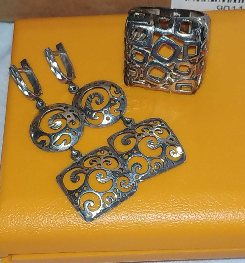 Набор серебро 925 пробы Индия в новом состоянии, серьги и кольцо 18: Набор серебро 925 пробы Индия в новом состоянии, серьги и кольцо 18