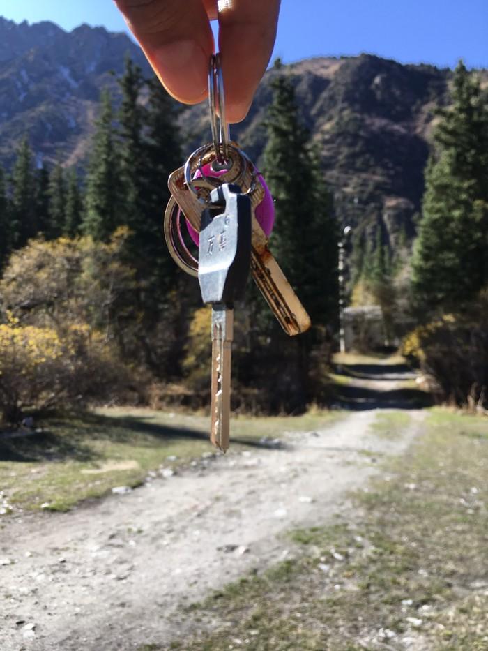Найдены ключи в Ала-Арче в Бишкек