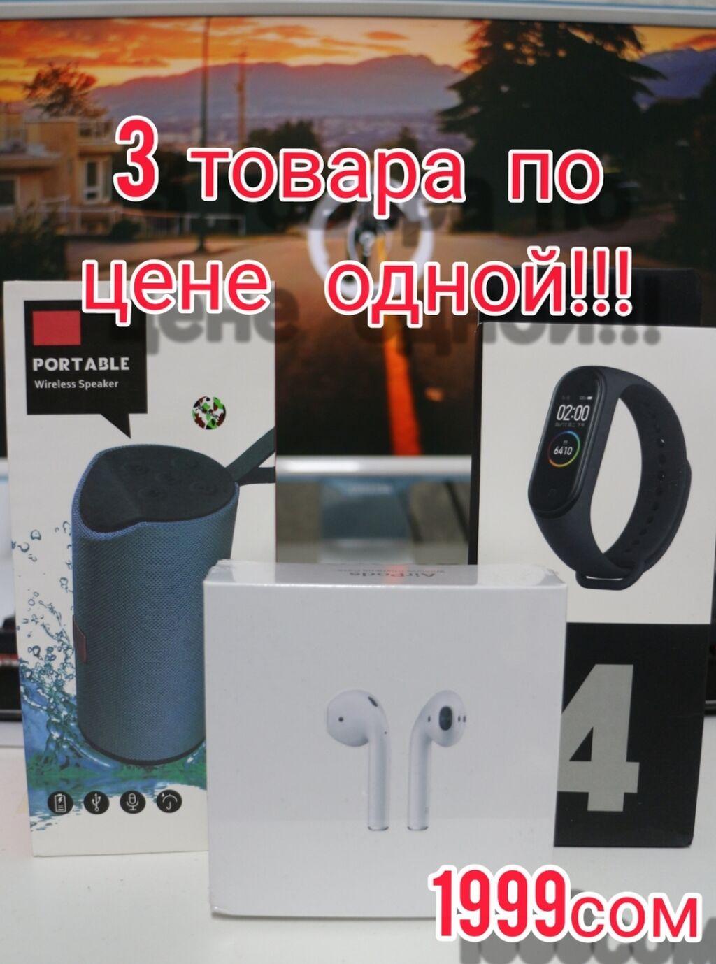 Другие аксессуары для мобильных телефонов: Другие аксессуары для мобильных телефонов