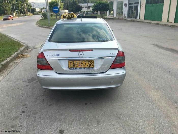 Mercedes-Benz 220 2009. Photo 0