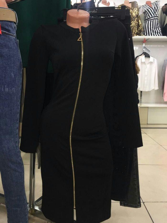 Одежда для наших дам. Photo 6