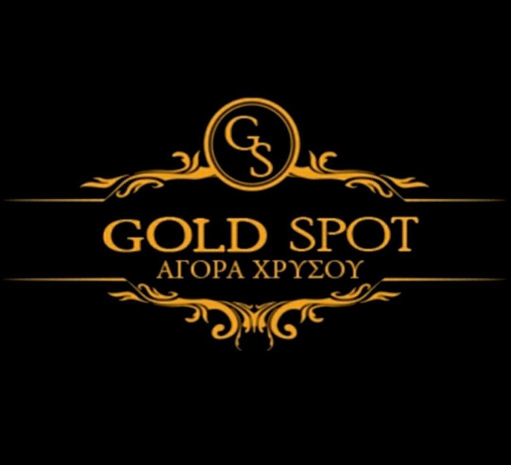Αγορά Χρυσού Ενεχυροδανειστήριο Άμεσα Μετρητά για λίρες κοσμήματα ασημένια διαμάντια επώνυμα ρολόγια Gold Spot Θησέως 28 Μαρούσι και Λεωφόρος Μεσογείων 76 Αθήνα