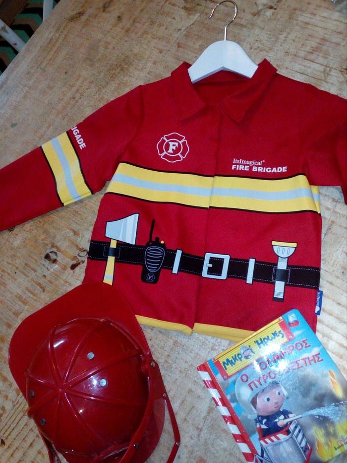 Άλλα παιδικά αντικείμενα - Αριδαία: IMAGINARIUM Στολη πυροσβεστη  ιδανικη για παιχνιδι ρολων  για παιδακι απο 3 εως 6 ετων