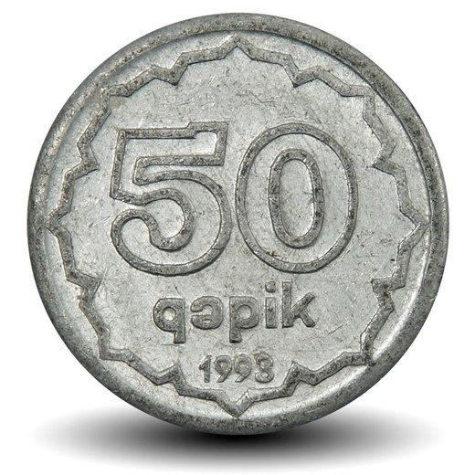 Bakı şəhərində продаю азербайджанский 50 гяпик 1993 года (перевертыш)