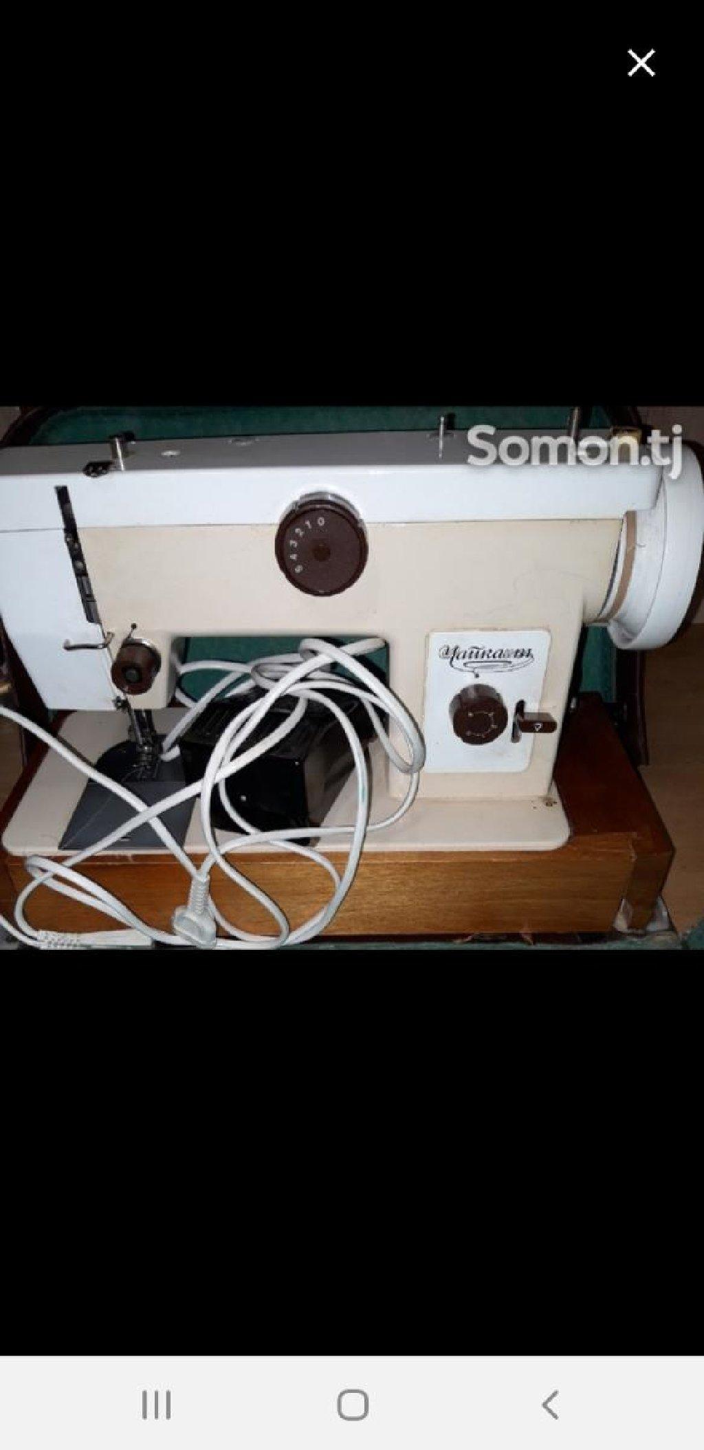 Швейная машинка чайка абсолютно новая почти не пользовались цена окончательная