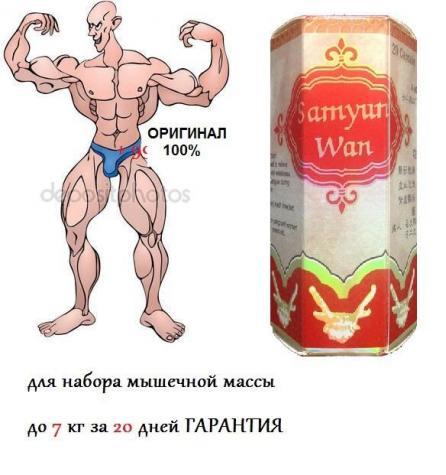 Препараты для набора мышечной массы девушкам