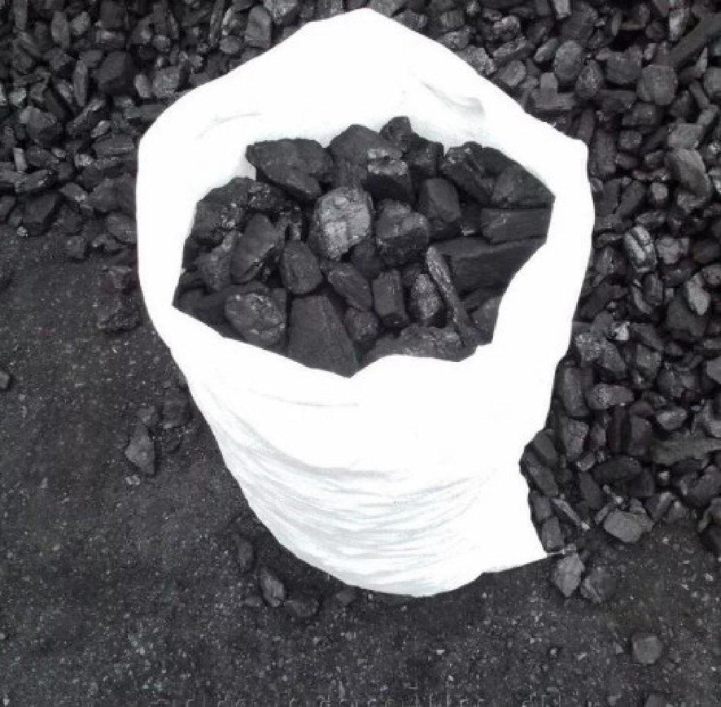 выразить огромную уголь орех в барнауле фото буду желать слишком