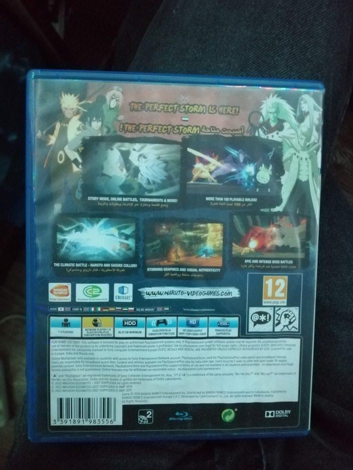 Ps4 oyunu Naruto Shippuden Ultimate Ninja Storm 4. Photo 2