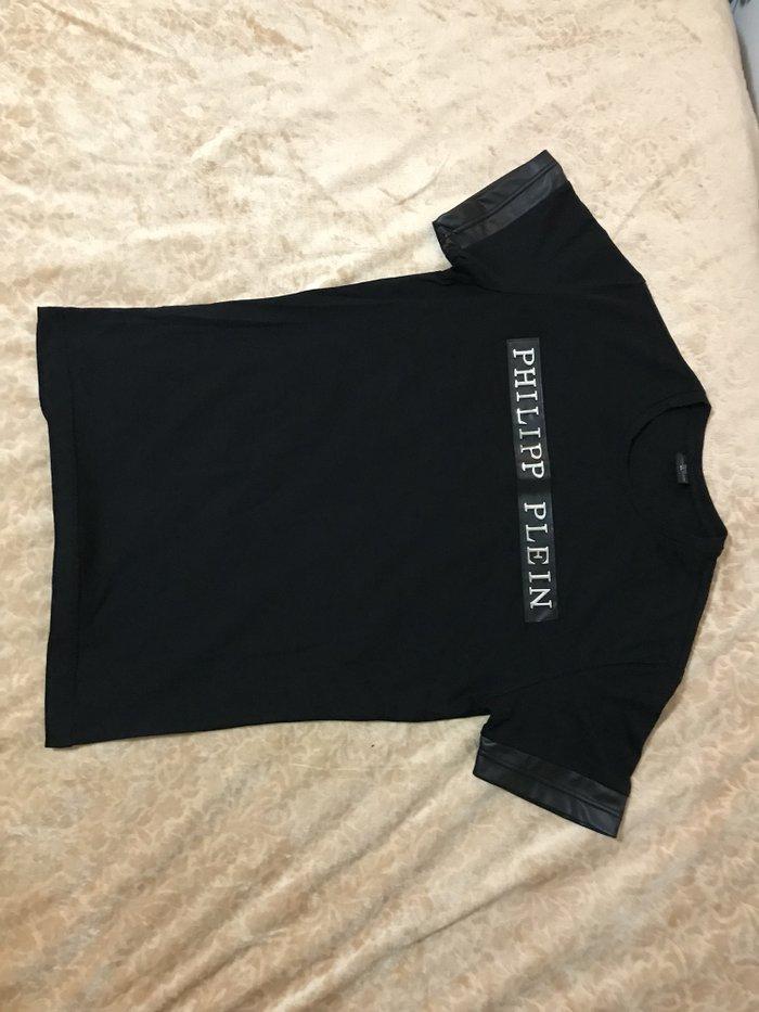 PHILIPP PLEIN muska majica M  Koga ibteresuje saljem dimenzije - Nis