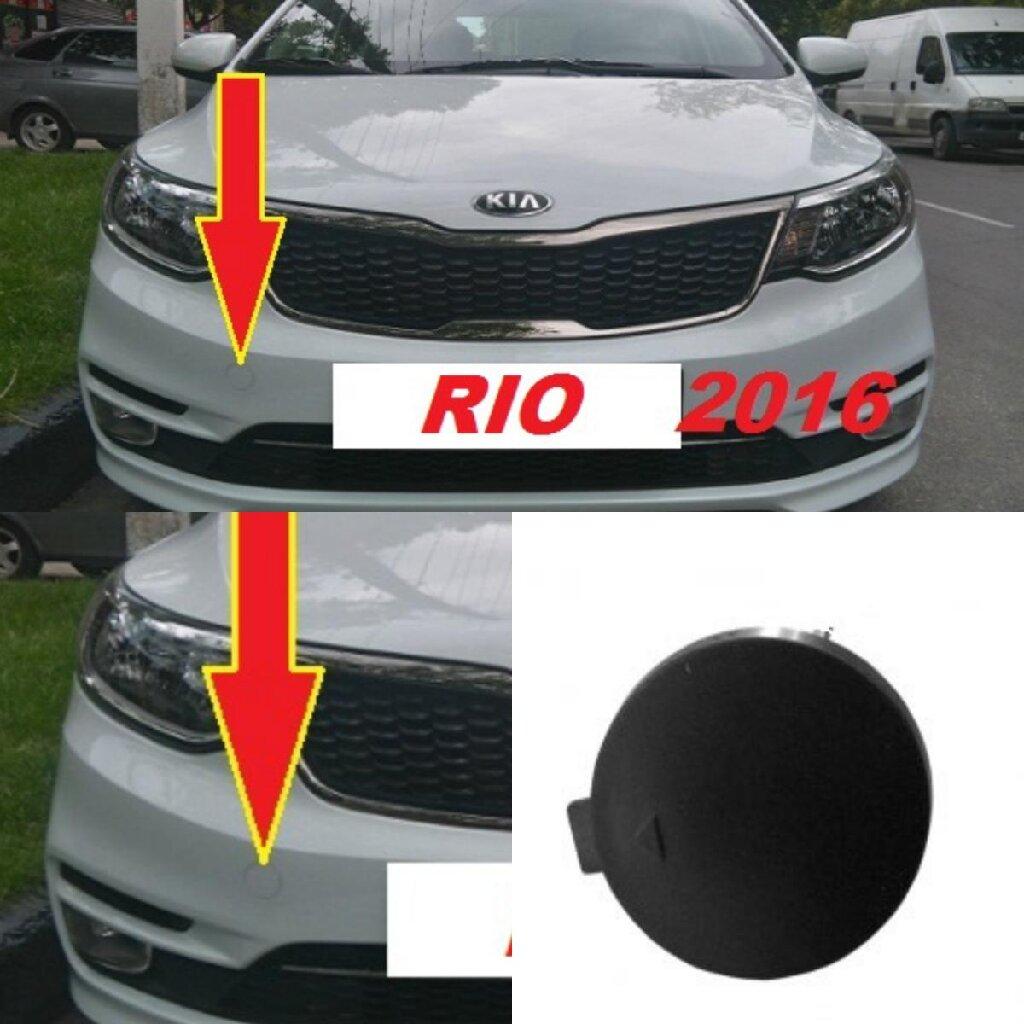 Буксировочная заглушка от Kia Rio 2016
