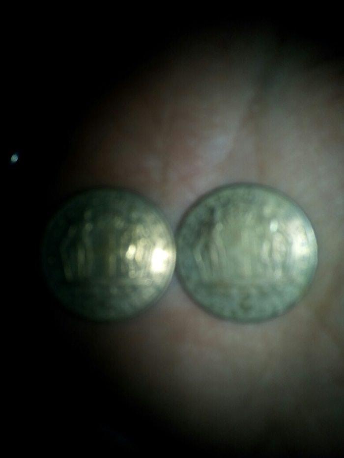2 δραχμες του 1966 και του 1067 η τιμή είναι για ένα κομμάτι. Photo 2