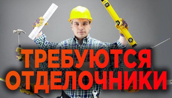 Нужны работники  режим работы 9:00 18:00 в Бишкек