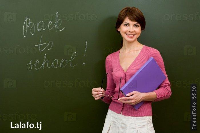 Требуются преподаватели: