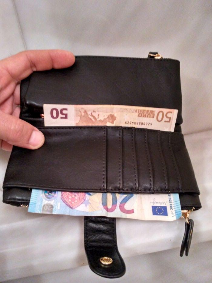 Γυναικείο πορτοφόλι σε Λαγυνά