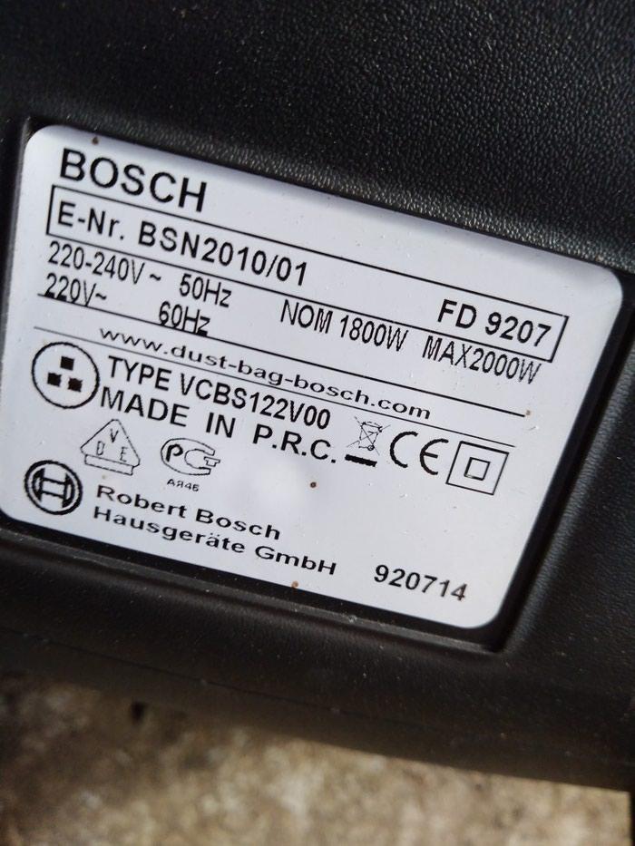 Usisivač Bosch, odlicno stanje, snage 2000w.. Photo 1