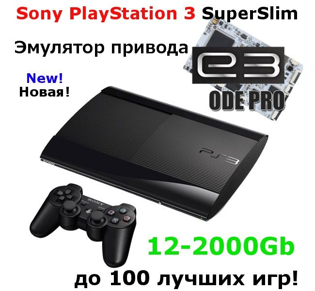 Ремонт игровых приставок PS1, PS2, PS3, PS4,. Photo 1