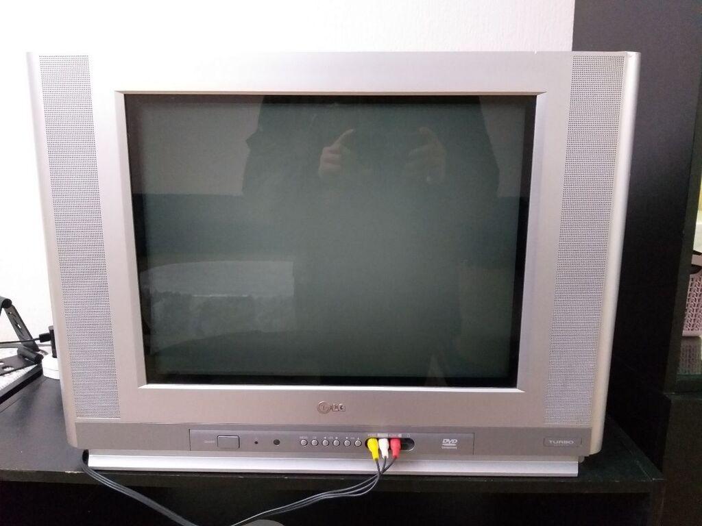 Телевизор LG б/у, состояние отличное. Самовывоз: Телевизор LG б/у, состояние отличное. Самовывоз