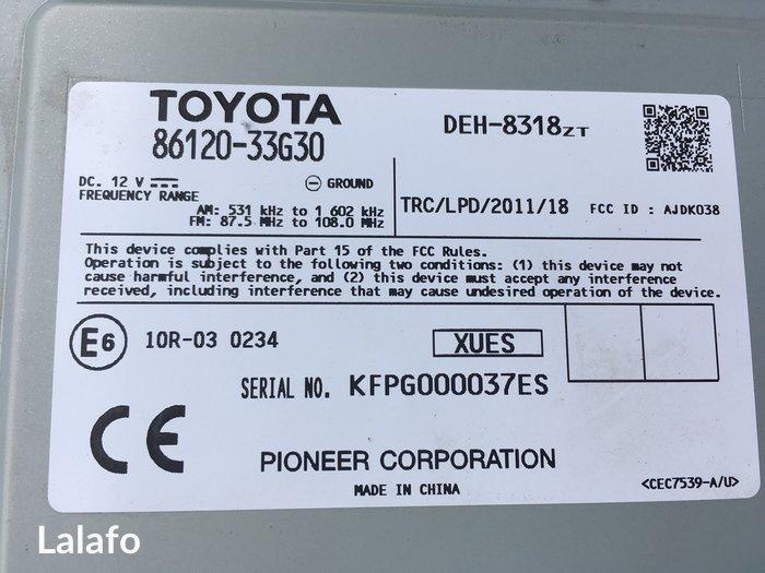 Xırdalan şəhərində Toyota camry orijinal avtomagnitol Tezedi hec iwlenmeyib