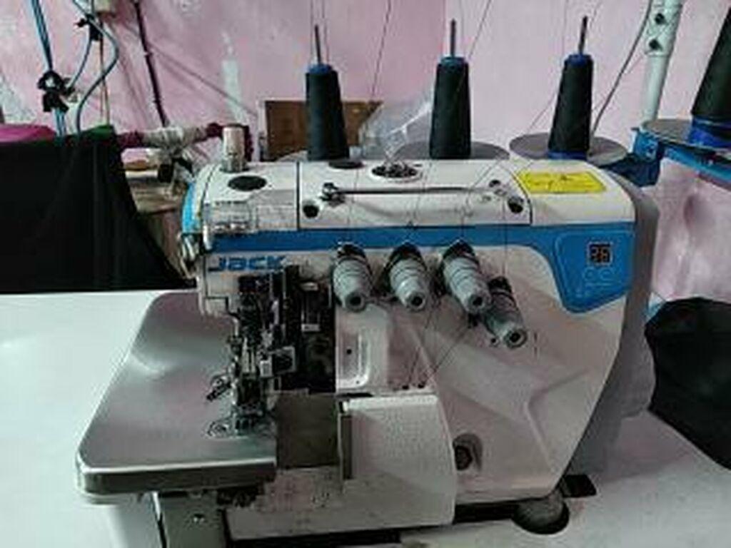 Ремонт | Швейные машины: Ремонт | Швейные машины