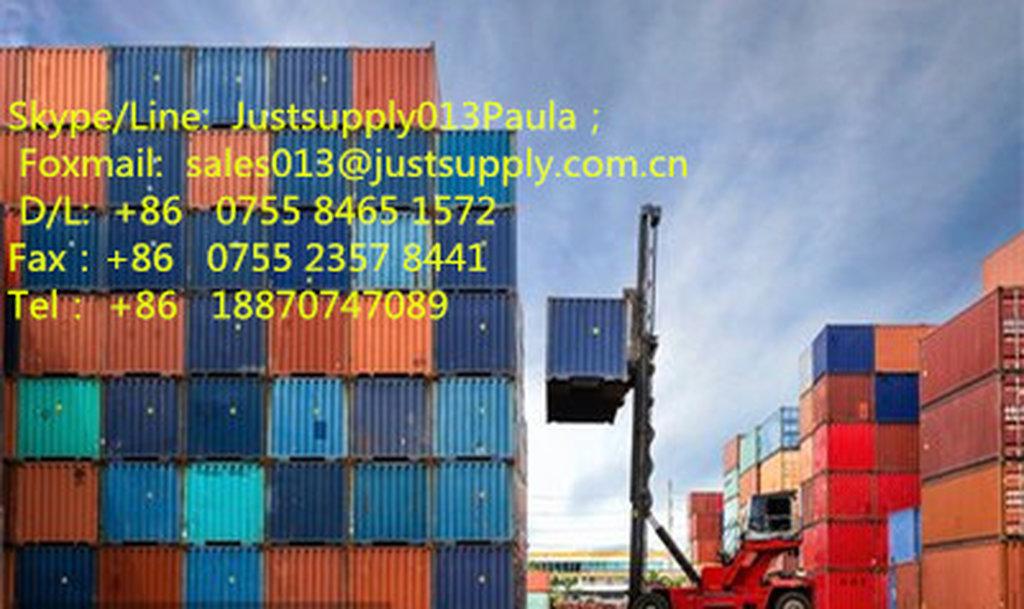 Just Supply Chain Service(Shenzhen) Co