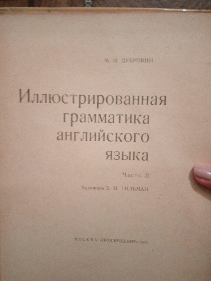 Kitab.2 dene.birinci ve ikinci hisse. Photo 1